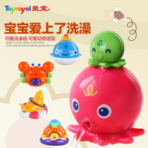 Royal baby toys baby 0-1 baby shower swim toys children playing in water toys