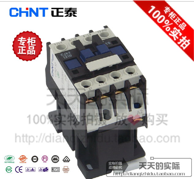Zhengtai AC contactor CJX2-1210 48/110/220/380V AC power supply voltage genuine