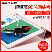 Million color new iPad protection sleeve 2017 ipad9.7 inch silicone a1822 apple air3 tablet computer shell