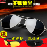 Polarized sunglasses sunglasses glasses female personality 2017 men trendsetter driver could face mirror eyes