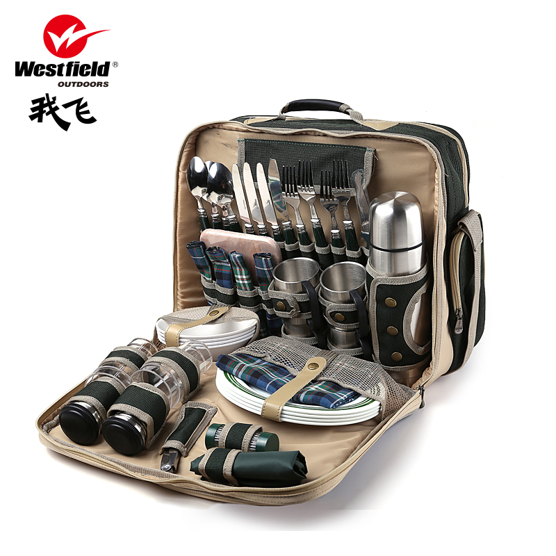 Westfield/I fly Luxury picnic bag outdoor portable multi-function multi-purpose cutlery set insulation package