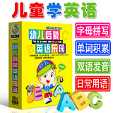 Children 's Baby English Enlightenment Early Learning Cartoon Learning Material Children' s Story CD - ROM car DVD discs