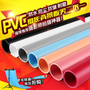PVC matte background plate Taobao photographic background photo background paper anchor lamp studio props equipment