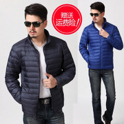 The new winter coat thin men short Down Jacket Mens Cotton young middle-aged Korean large coat code