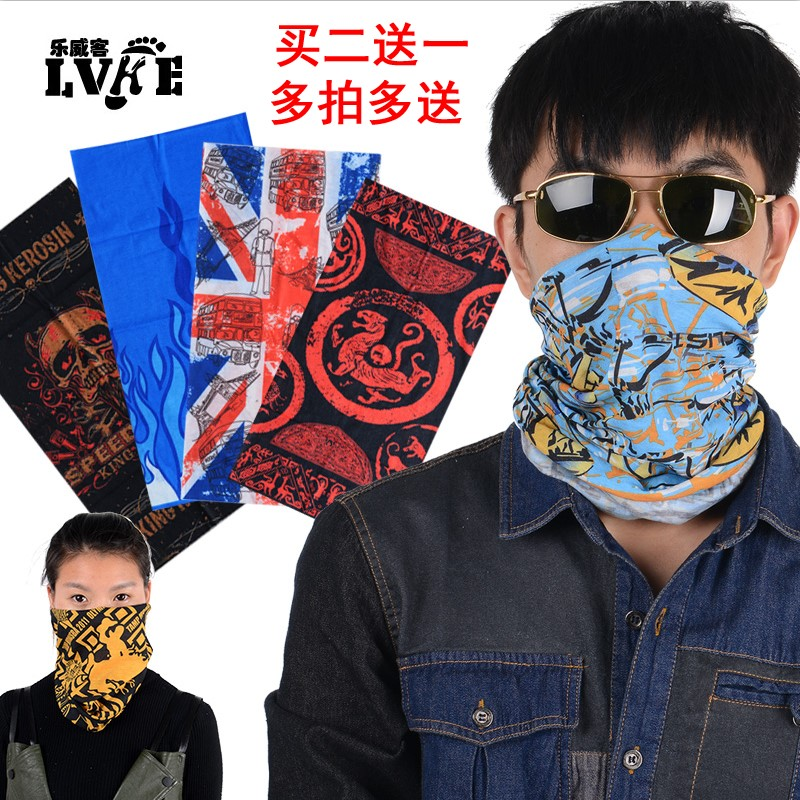 LVKE Variable Magic Headscarf Cap Men Sports Hip-hop Neck Female Outdoor Leisure Mask Riding Scarf Breathing