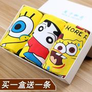 Gift box men's underwear cotton pants SpongeBob SquarePants cute cartoon animation character four Shorts Youth tide
