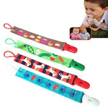 Fancy Baby Items Soother Anti-out With Infant Pacifier Clip/