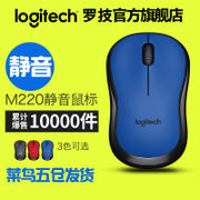 Logitech M220 wireless mute mouse notebook desktop silent M186 upgrade version of the post