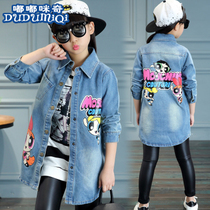 Child trench coat women new jeans Korean childrens clothes in the spring and autumn and long coat girl teens