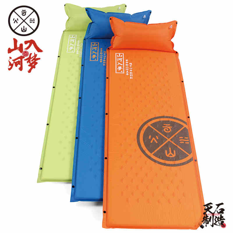 Mountainous outdoor Highrock Tianshi camping mat with self-inflatable cushion and pillow can be spliced with moistureproof mat