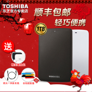 SF to buy 1 to send 3 Toshiba mobile hard disk 1T black beetle high speed USB3.0 1TB genuine licensed