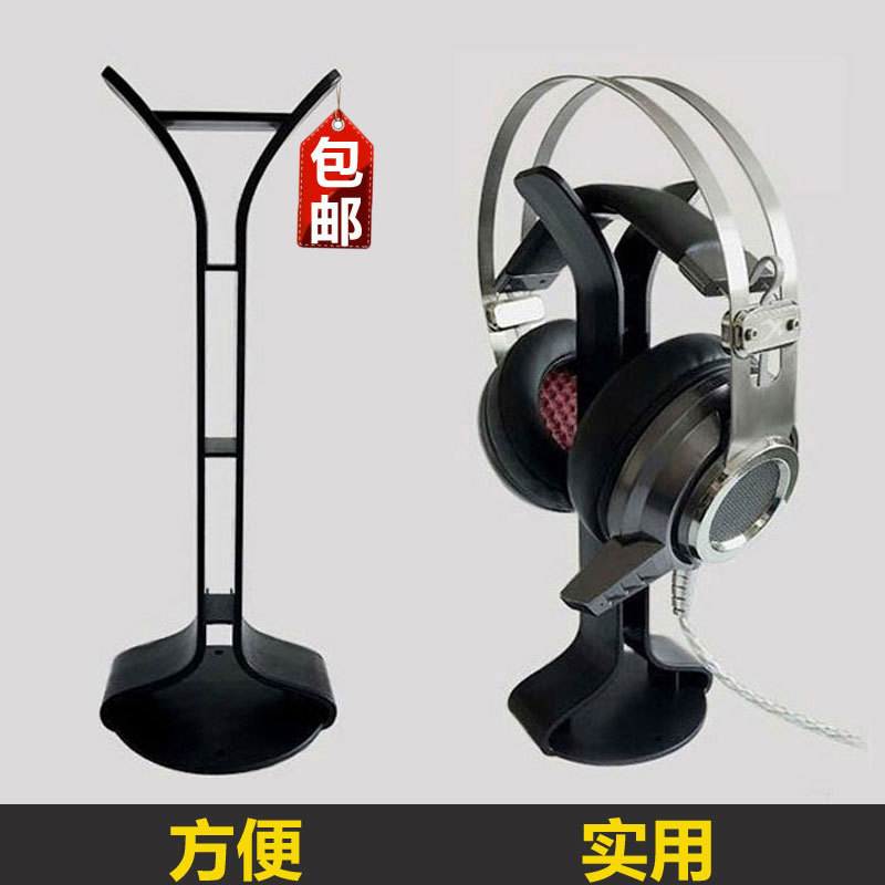 Earphone rack head mounted earphone bracket hook display rack Internet bar special computer headphone bracket hanging rack