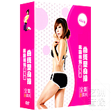 Genuine Zheng Duo Yan Calisthenics Complete Weightlifting slimming dance teaching high-definition video tutorials 8DVD discs