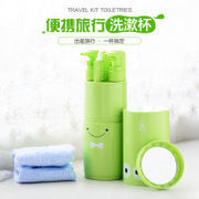Travel Wash Cup bottle washing bag package travel packages wash supplies empty bottles for outdoor travel supplies