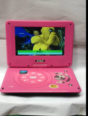 9-inch mobile DVD player with small TV portable VCD player flip fold-in-one 12EVD inexpensive