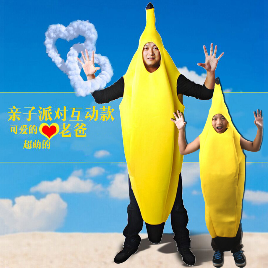 Christmas masquerade costume Cosplay adult banana costume funny fruit Costume