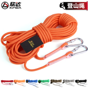 Hintha outdoor climbing rope safety rope climbing rope rescue rope rescue rope escape rope survival equipment supplies