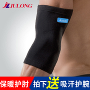 Male female basketball elbow joint movement of ultra-thin wrist arm elbow protector summer thermal protection armguards thin sleeve