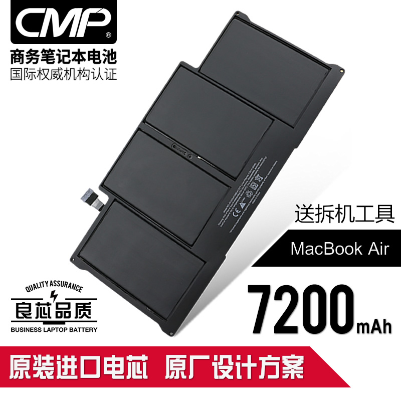 CMP Apple laptop battery Mac MacBook Air A1369 A1405 A1466 computer battery