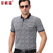 Dad summer code polo shirt T-shirt middle-aged men 40-50 years old father in the elderly men's T-shirt