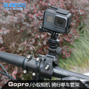 GoPro5 fittings Hero5/4/3+ bicycle tube clip small ant 4K camera fixed bracket bicycle handlebar clamp