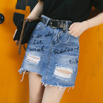 New spring and summer skirts printed letters are not a word skirts denim skirt womens hole bags hip skirt the rules the Korean version of the left bank