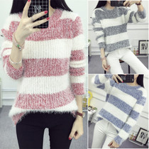 Sweet temperament hippocampus wool stripe sweater long paragraph sets of sweaters women Korean long - sleeved new fall and winter clothes