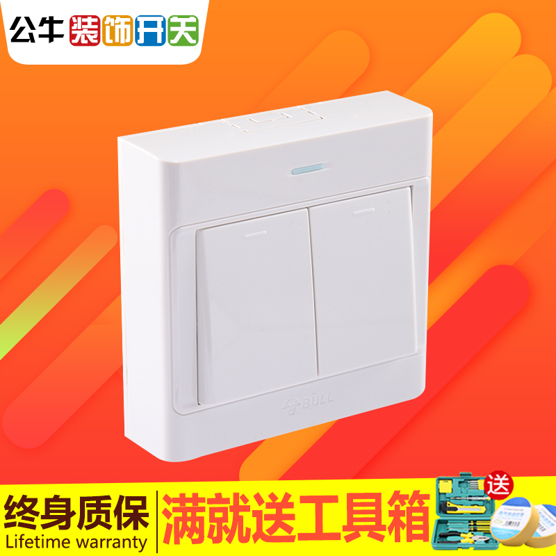 Bull Open Switch Socket Panel Thin Household Open Line Two Open Double Controlled Two Connected Double Open Switch Wall Panel