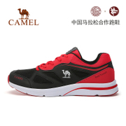 Hot selling 30 thousand pairs of camel sports shoes men and women casual breathable running shoes