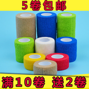 Adhesive elastic bandage compression elastic cloth tape motion sports tape protector Bracers knee elbow ankle foot basketball