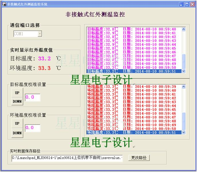 Infrared Temperature Measuring Module of Non-contact Infrared Temperature Measuring Upper Computer Monitoring System Based on 51 Single Chip Microcomputer