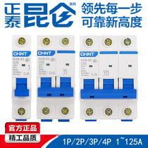 Brand Special Sale Zhengtai NXB Kunlun Small Circuit Breaker Air Switch Household Protector DZ47 Upgrade