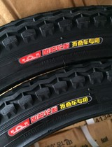 Chaoyang Tyre 20*1.75 Outer Tyre 20X1.75 Inner Tyre Folding Bicycle 20 inch 47-406 Belt