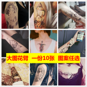 10 sets of tattoo tattoo arm tattoo stickers men and women waterproof personality simulation arm tattoo Totem