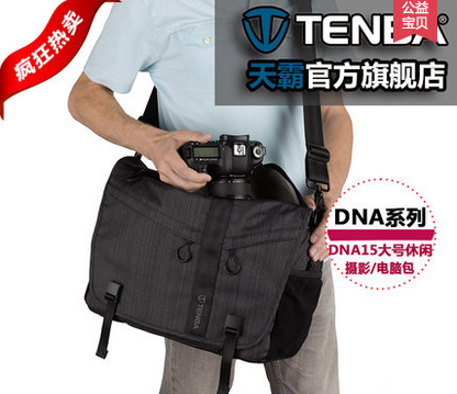 [The goods stop production and no stock]Buy tenba camera bags, TENBA Tianba messenger series DNA15 single shoulder SLR camera bag large fashion casual photography computer bag