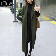 Season 2017 new Korean women dress coat coat in the long section of female students's winter coat
