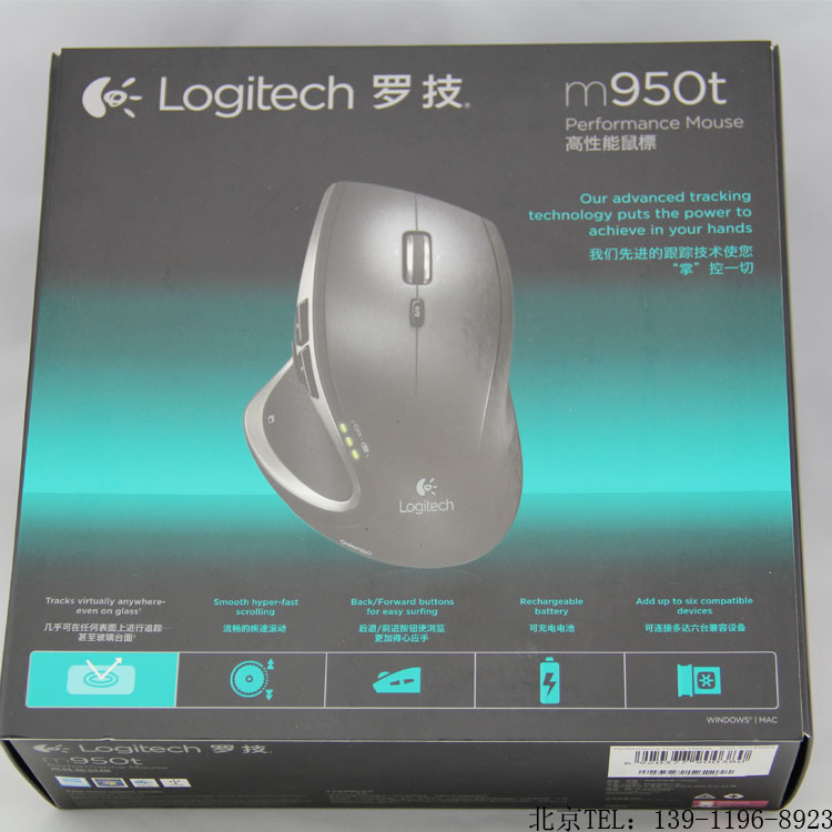Logitech M950T pMX Master Master Wireless Laser Mouse M950T Delivery