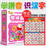 Young children with my school Pinyin Primary School Chinese Pinyin teaching materials early education learning CD video dvd disc