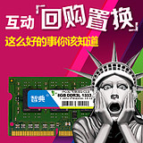 low-voltage DDR3L 1333 8G notebook memory full compatible computer 2G4G8G1600