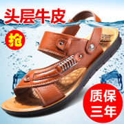 2017 new summer men's sandals, leather shoes, casual shoes, beach shoes, sandals, sandals, summer sandals