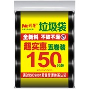 Tmall supermarket profits medium waste bags affordable 5 rolls (20L), 150 home, five colors optional
