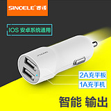 Sinuo Car Charger Universal 2A dual usb car charger with a drag two or three cigarette lighter switch plug