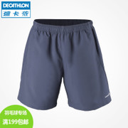 Decathlon official flagship sports shorts in summer training pants five loose dry shorts ARTENGO