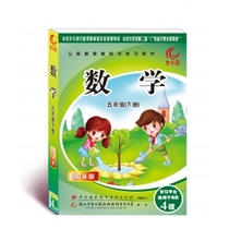 Wisdom Paradise teaching version Peking University mathematics fifth grade next book courseware software hardcover computer CD