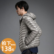 According to the new platinum thin 2016 down jacket men even cap short section of the code outdoor lovers coat super