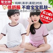 Beijirong children suit boy girl summer baby Shorts 1 year old new two sets of Superman 3-7-9