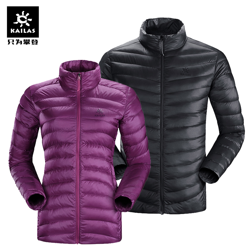 Kaileshi men's and women's breathable and warm down jacket 90% duck down 700 Peng KG310135