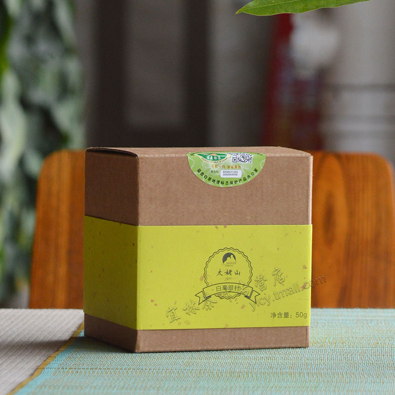 Press box Baotai Grandma Mountain Fuding White Tea Sancha Baihao Silver Needle 50g in carton