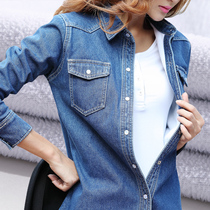 An autumn and winter plus wool-denim shirt some thickening of the left bank wild slim plus size blouse denim jacket girls tide long sleeve