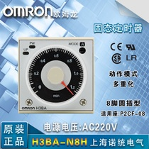H3BA-N8H AC220V 8 Foot of Omron OMRON Time Relay Power Delay Controller